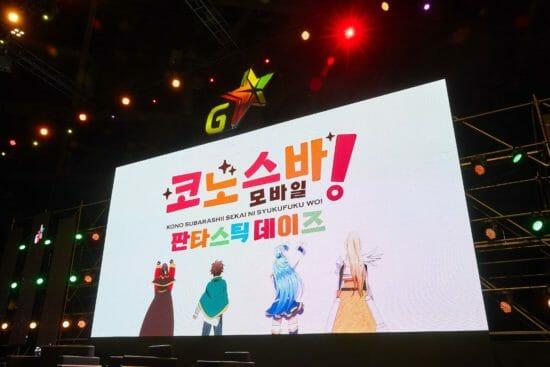 ネクソンのモバイルMMORPG「V4」が2020年大韓民国ゲーム大賞で大賞を受賞!