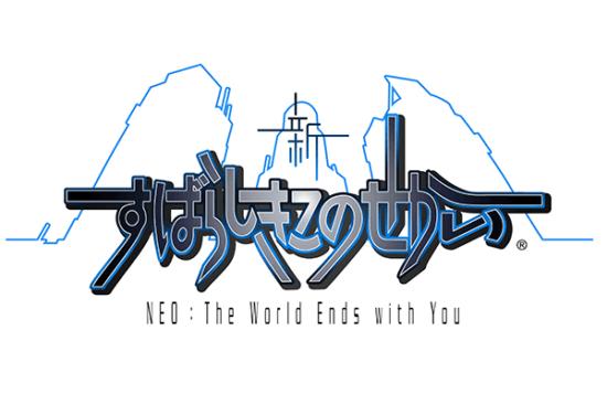 「新すばらしきこのせかい」が2021年夏にSwitch、PS4で発売決定!