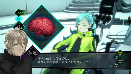 Switchセール情報!法廷バトルADV「逆転裁判123 成歩堂セレクション」や「AI: ソムニウム ファイル」がセール中!