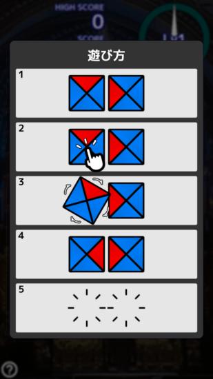 スマホ向けパズルゲーム「MOSAIQ」がアップデートでより遊びやすく