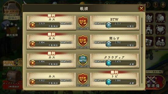オンライン対戦RTS「アンクラウン」に新英雄「フェンサー」が追加!