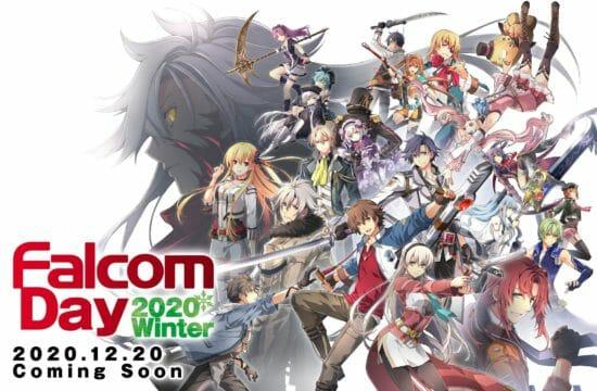 「日本ファルコム」ファンに向けたオンラインイベント「Falcom Day 2020 Winter~ファミ通×ゲームの電撃2020 冬の生放送フェス~」の視聴チケットが販売開始
