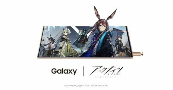 「アークナイツ」がモバイル製品ブランド「Galaxy」とタイアップ!豪華賞品が貰えるイラストコンテストが開催