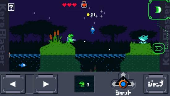手軽に遊べる2Dアクションゲーム「ケロブラスター」がApp Storeでセール中!
