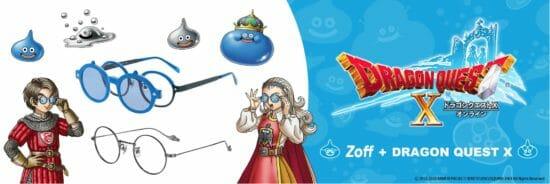 メガネブランド「Zoff」に「ドラクエX」とコラボしたアイウェアが12月18日発売決定!