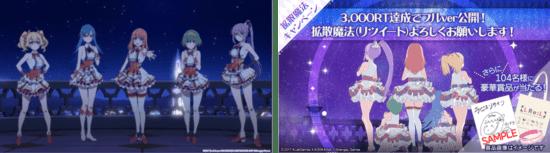 「ラピスリライツ」のゲーム内アニメ映像がファン感謝祭りで公開!フルバージョンがYouTubeで公開中!