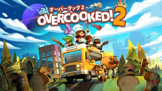 Nintendo Switchで「オーバークック2」のいっせいトライアルがスタート!