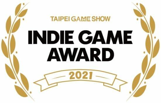 台北ゲームショウ、「Indie Game Award 2021」最終ノミネート作品30タイトルを公開
