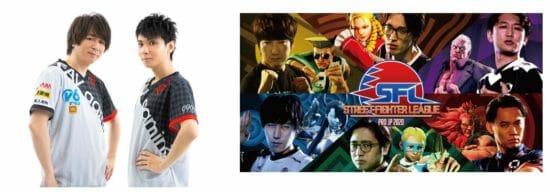 FAV gamingのsako選手とりゅうせい選手、「ストリートファイターリーグ: Pro-JP 2020」でグランドファイナルへ進出決定!