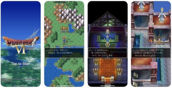 名作RPG「ドラクエ6」がApp Storeでセール中!
