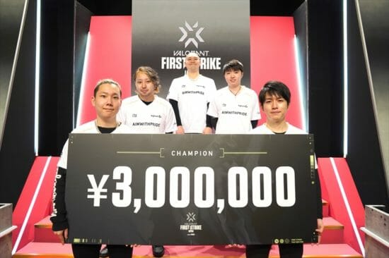 「VALORANT FIRST STRIKE JAPAN Powered by RAGE」決勝戦開催!日本初の公式大会はAbsolute JUPITERが完全優勝!