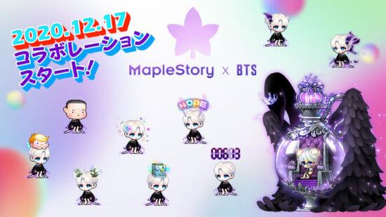 「メイプルストーリー」シリーズとグローバルスーパースター「BTS」のコラボアイテムが12月17日に販売開始!
