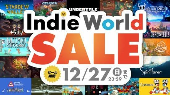 Switchでインディーゲームを楽しもう!「Indie Worldセール」開催中!