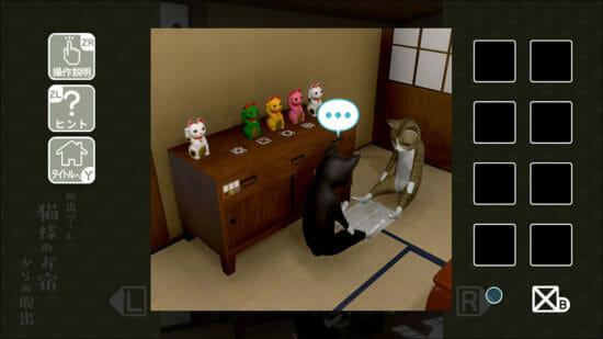 Nintendo Switch向け脱出ゲーム「猫様のお宿からの脱出」が配信開始!