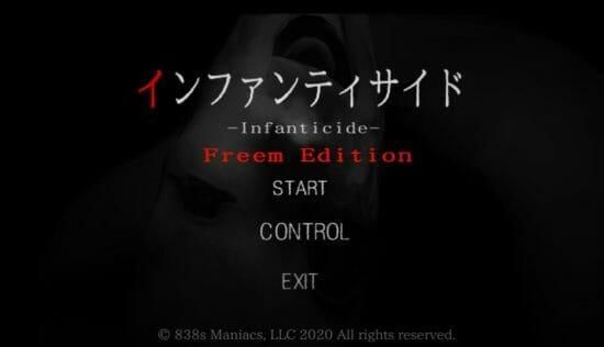 Windows向けホラーゲーム「Infanticide | インファンティサイド」が「ふりーむ!」で限定無料公開中!