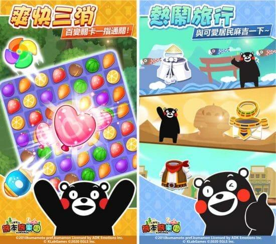 KLab、熊本県のPRキャラクター「くまモン」が登場するモバイルゲームの新情報を発表!