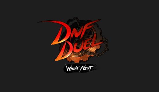 ネクソン、大ヒット作「アラド戦記」シリーズのキャラクターをベースとした新作ゲーム「DNF Duel1」を発表!