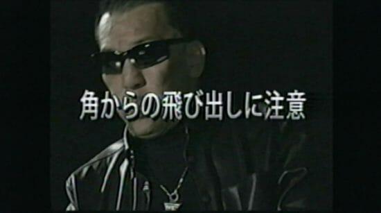 蝶野正洋さん出演「コール オブ デューティ ブラックオプス コールドウォー」のPR動画が公開!「交通安全ビデオ風」動画でマルチプレイでの事故を防止