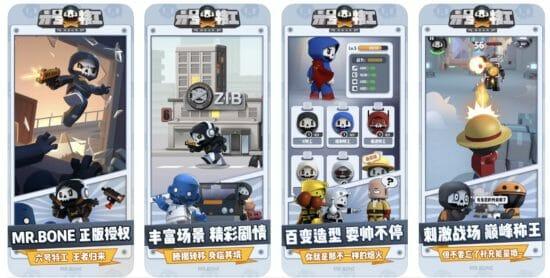 2020年10月の中国モバイル市場概況、カジュアルゲームのDL数は前月比で11%増、Ohayooは今月も中国1位