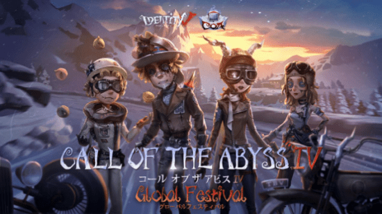 第五人格のeスポーツ大会「Call of the Abyss Ⅳ」が開催!