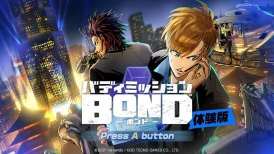 Switch新作アドベンチャー「バディミッション BOND」の体験版が配信開始!ニンテンドーカタログチケットで交換も可能