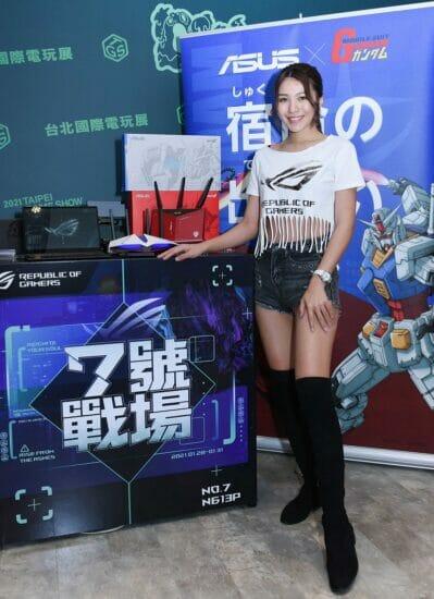 台北ゲームショウ2021が開幕!「Keep on Gaming」と題してオンライン放送も実施