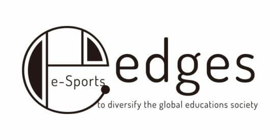 eスポーツを通じて障がい者や子供たちの支援を行う団体「edges」が設立、1月末にサッカーゲームのイベントを開催