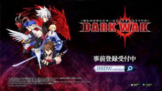 ブレイブルーシリーズの最新作RPG「BLAZBLUE ALTERNATIVE DARKWAR」が2月に配信決定!