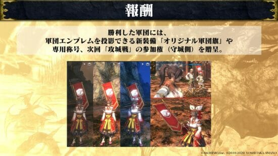 MMORPG「ETERNAL」、大規模GvG大会「第零回攻城戦」を2月27日に開催!勝ち抜いた軍団はアジア大会に進出