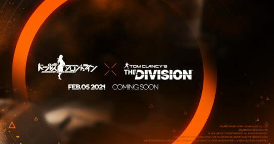 「ドールズフロントライン」と「ディビジョン」のコラボイベントが2月5日から開催決定!