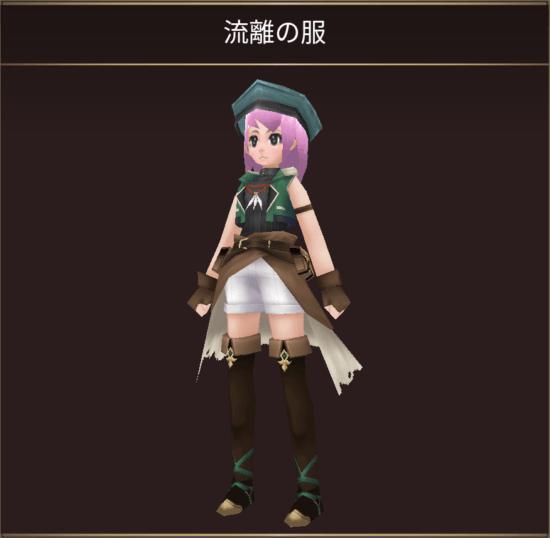 MMORPG「イルーナ戦記オンライン」に新ミッション「希望のイントラスト」が追加!