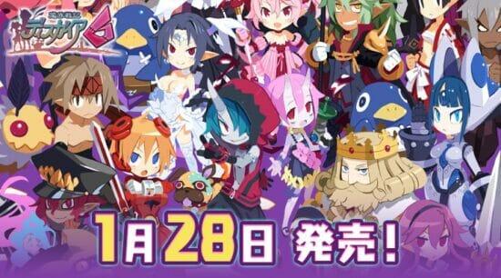 異世界転生×ゾンビ×レベル99999999!シリーズ最新作「魔界戦記ディスガイア6」が発売開始!