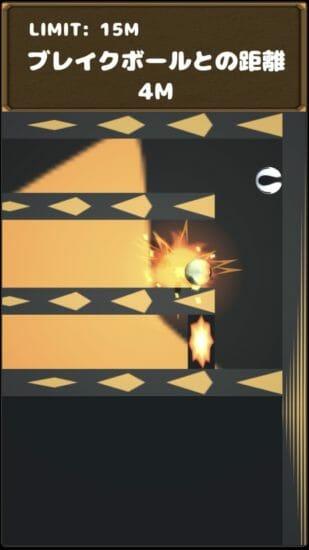隙間時間で遊べる!簡単操作で2つのボールを操る迷路ゲーム「CrashBall2」がAppStoreで配信開始!