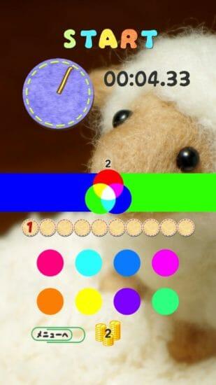 色力が鍛えられるスマホ向けタップゲーム 「色あてクイズ」が配信開始!