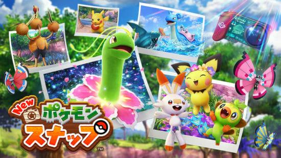 Switch「Newポケモンスナップ」が4月30日に発売決定!予約受け付けは1月15日から開始