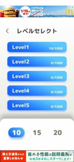 なぞって足して10を作る!空いた時間に遊べる脳トレ数字パズルゲーム「タシテケス」