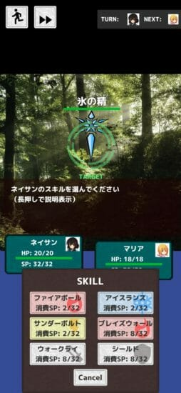 敵の弱点やパターンを予測し、適切な勇者を編成して倒す!JRPG風バトルゲーム「勇者派遣株式会社」
