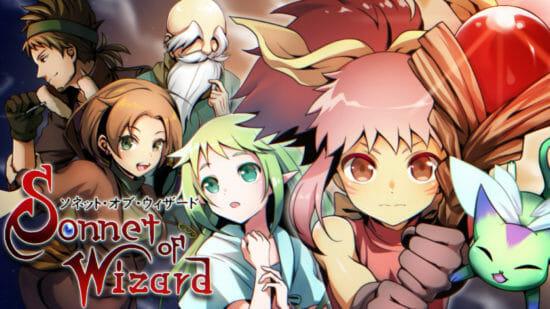 スマホ向けゲーム「ソネット・オブ・ウィザード」が2月末日に配信決定!魔法の世界で冒険する少女を描くRPG