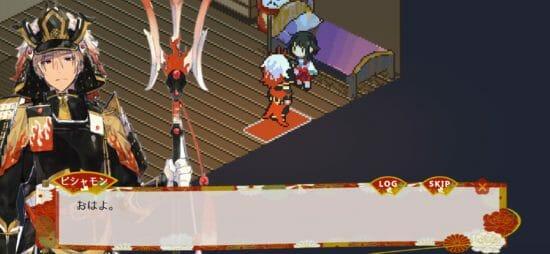 七福神と交流する和風ドット絵アドベンチャーゲーム「虹の降る海」がiOSとAndroidでリリース!