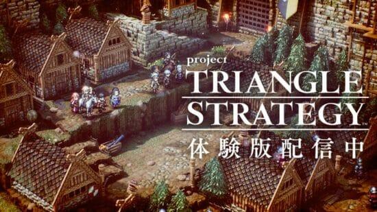 スクエニの新作タクティクスRPG「トライアングルストラテジー」が2022年に発売決定!無料体験版も配信開始