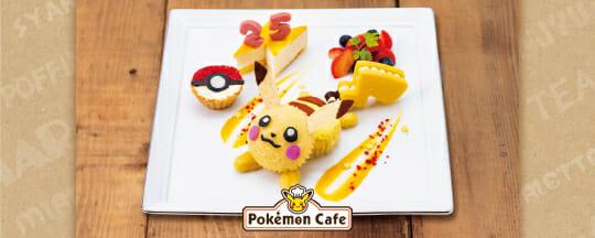 2月27日はPokémon Day!ポケモンデー投票企画や、「Pokémon GO」「ポケモン剣盾」で様々なイベントを開催