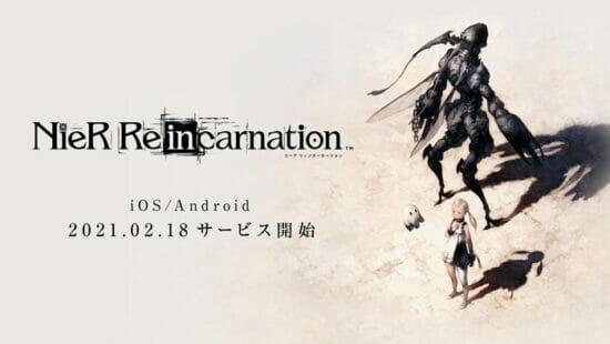 「NieR」シリーズ最新作、スマホ向けアクションRPG「NieR Re[in]carnation」が配信開始!