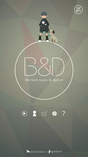 モグラ叩きと音楽が融合したオシャレなリズムゲーム「B&D」