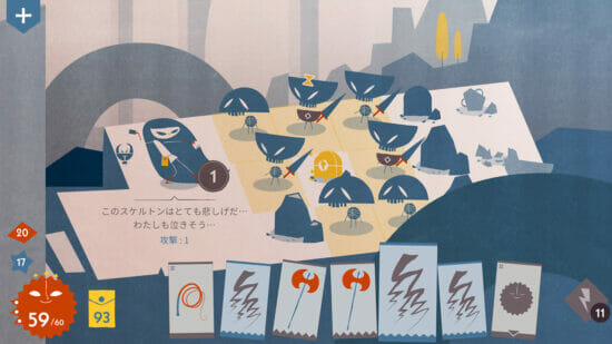 Switch「イリスと巨人」が発売開始!51枚のカードでバトルを行うローグライクカードゲーム