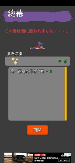 強くなって百鬼夜行に立ち向かえ!和風ハクスラ系RPG「あやかし禍津伝」