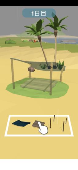 カジュアルに無人島でのサバイバルを体験できる「Survival Master 3D」