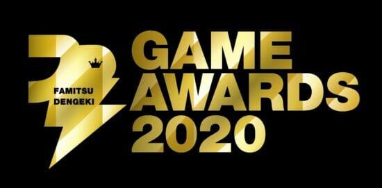 「ファミ通・電撃ゲームアワード 2020」の発表授賞式が3月7日に開催!ゲームファンが選んだ2020年のベストゲームを表彰