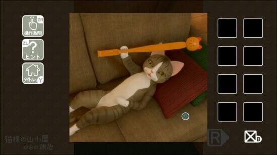 Switch向け脱出ゲーム「猫様の山小屋からの脱出」が2月18日に発売決定!発売記念のセールも開催
