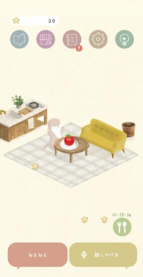 スマホ向けゲーム「コッペのおへや」のAndroid版が配信開始!おしゃべりが好きなカワウソ「コッペ」とコミュニケーションを楽しもう!