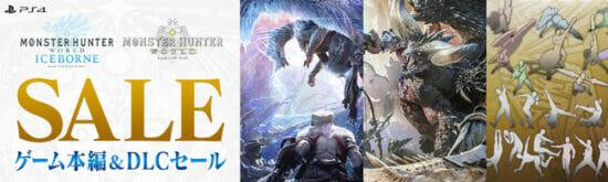 PS Storeで「モンスターハンターワールド:アイスボーン」のセールが開催!ゲームがもっと楽しくなるDLCも対象に